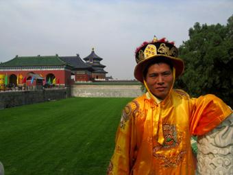 Viaje a las culturas milenarias